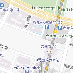 置地廣場 新竹縣 社區商圈 行情精準分析 台灣房屋在地專家 社區服務